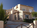 Townhouse For Sale in Fortuna Murcia Spain