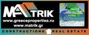 Matrik Real Estate logo